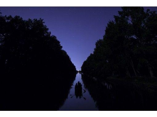 【北海道・帯広市】十勝ナイトリバークルージング~夜の静けさにある十勝の美しい自然を満喫!