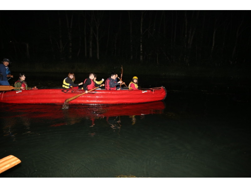 [Hokkaido cruising] is in the middle of the night of tranquility enjoy the beautiful nature of Tokachi! Tokachi Night River cruising the introduction image