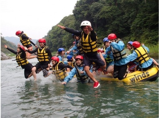 Tamagawa Rafting winds Recommended