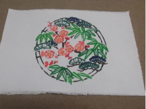 京のきもの処杉達の画像