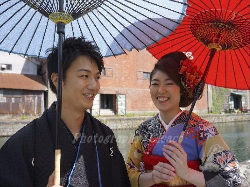 【北海道・着物レンタル】レトロな着物で小樽美人に変身!たっぷり1日コースの紹介画像