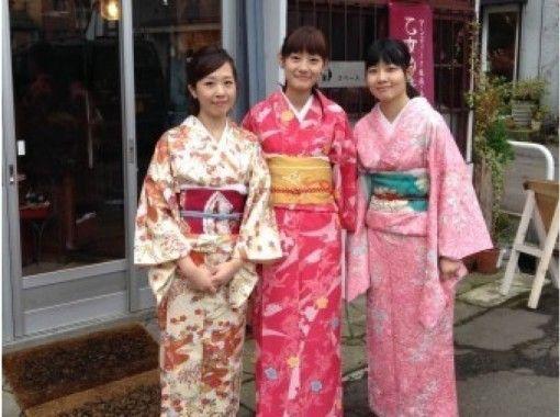 【北海道・小樽市】小樽駅から直ぐの着物連レンタル~伝統的な着物で和服美人に変身!たっぷり1日コース