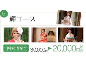 京都さがの館 京あるき なんば店の画像
