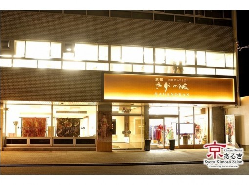 【大阪・梅田】梅田駅・大阪駅近く着物レンタ~着付け込みでこの価格! 大人気の「ハイグレードプラン」