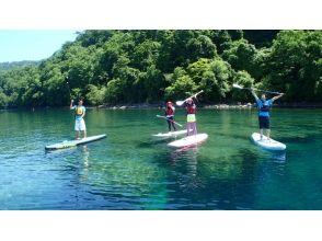 【北海道・SUP体験】透明度の高い支笏湖の湖面をクルージング...