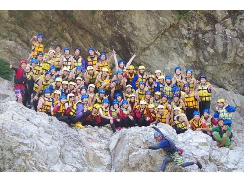 【群馬・みなかみ】学生グループはお得!¥1,000引!ラフティングツアー☆(半日コース)の紹介画像