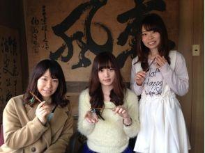 京町屋体験工房 和楽の画像