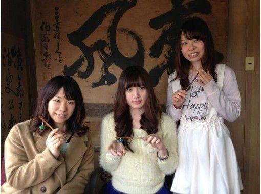 【京都・東山】創作体験~築119年の京町家でオリジナル和雑貨を作ろう!女子会・旅の思い出にぜひ!