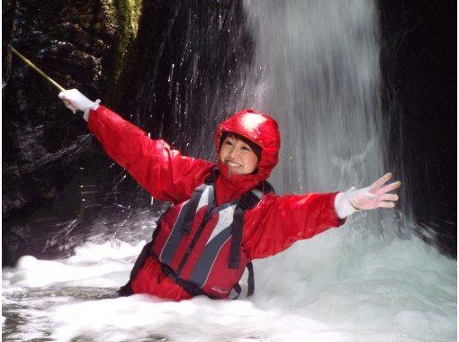 【岡山・蒜山】山乗渓谷リバートレッキング・アドベンチャーフルコース