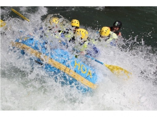 1 day whole plan [rafting, canyoning bridge swing] + lunch and hot spring tickets withの紹介画像
