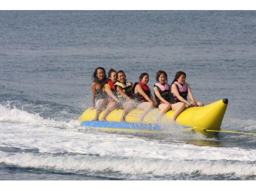 【静岡・沼津】みんなで楽しもう♪バナナボート体験!BBQオプションつき!