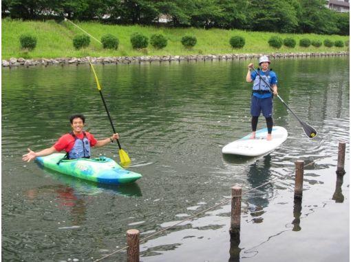 【東京・江戸川区】旧中川リバーカヤック&SUP体験ツアー【1時間半】