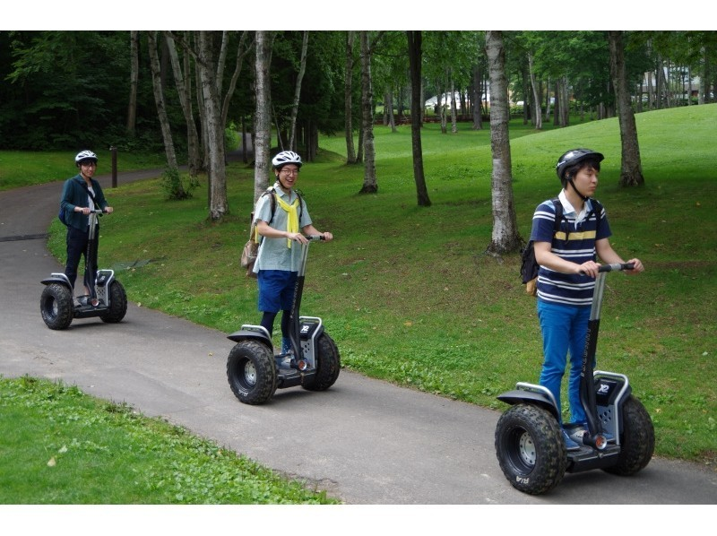New Furano Prince ☆ Segway experience course 15 minutes of introduction image