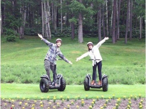 [Hokkaido Furano] New Furano Prince Hotel ☆ Segway Garden Tour Course 30 minutesの紹介画像
