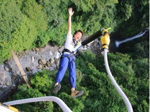 【静岡・富士市】高さ54mからのバンジージャンプ!須津渓谷橋...