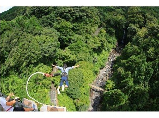 【静岡・富士市】高さ54mからのバンジージャンプ!須津渓谷橋「富士バンジー」