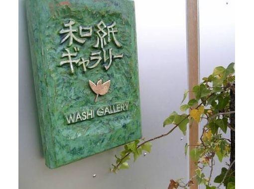 【鹿児島・姶良】緑の中のギャラリーではた織り体験![オリジナルミニセンターを作ろう]