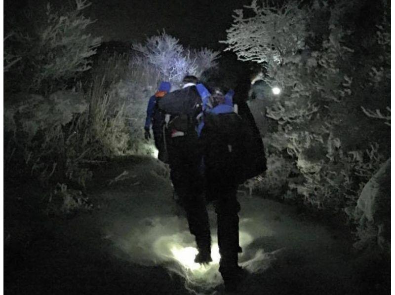 【熊本・阿蘇】熊本の夜景を一望。ナイトトレッキング【ホットドリンク付】の紹介画像