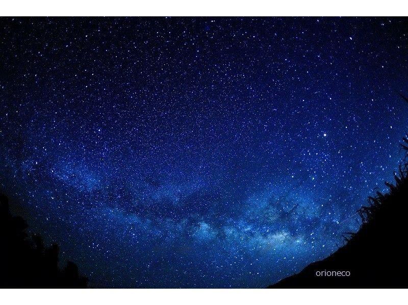 【沖縄・石垣島】星空さんぽができるナイトツアーの紹介画像