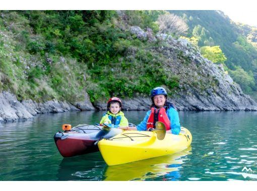 【四万十川で半日カヌーツアー!】 四万十川の大自然を地元ガイドがご案内!キッズ・おとな・みんなで楽しい!