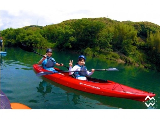 【四万十川で半日カヌーツアー!】 四万十川の大自然を地元ガイドがご案内!キッズ・おとな・みんなで楽しい!の紹介画像