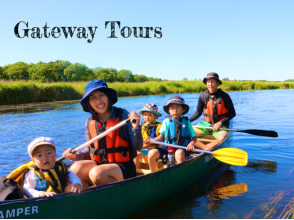 Gateway Tours(ゲートウェイツアーズ)の画像