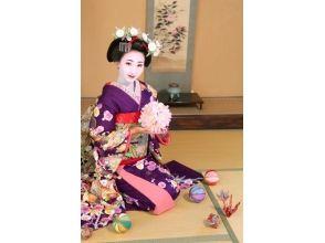 京都体験処 ぎをん彩の画像