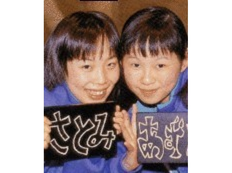 "[Hokkaido Kushiro] Akan experience the Ainu traditional craft ""wood carving""! Happily learned Let's make the original nameplate in the introduction image"