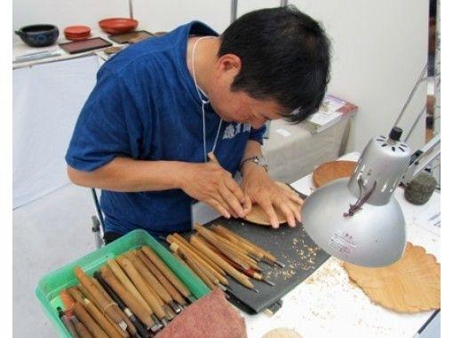 【湘南・鎌倉】伝統工芸にチャレンジ!「彫刻体験」初心者OK!集中してものづくりしたいときは鎌倉彫体験教室へ!の紹介画像