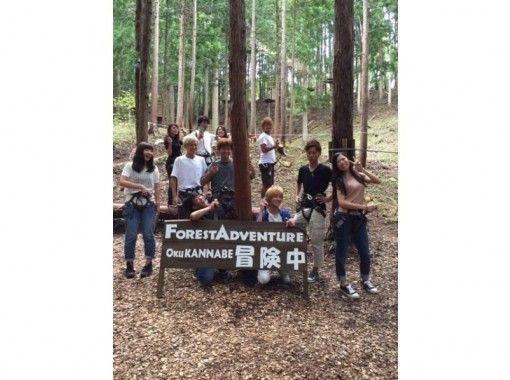 [Hyogo / Okugami Nabe] Adventure Course ★! Forest Adventure Okugami Nabeの紹介画像