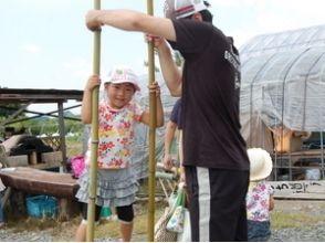 西山田農園の画像