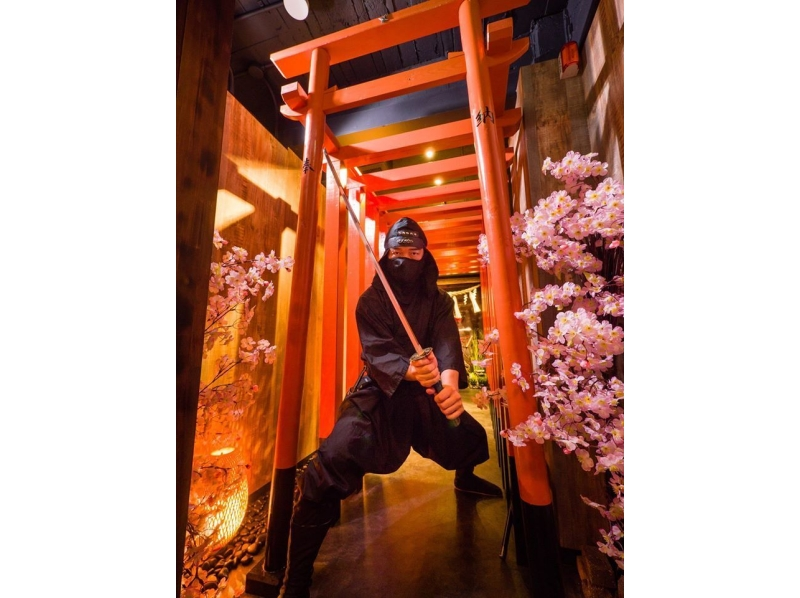 [Shinjuku, Tokyo] ninja in Kabukicho experience! Happily Let's play of the introduction image trick mansion