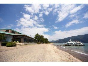 奥琵琶湖マキノグランドパークホテルの画像