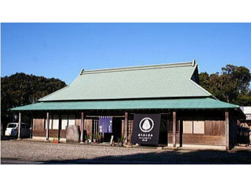 【鹿児島・屋久島】樹齢数千年・屋久杉の自然美を生かしたオリジナル箸作りに挑戦