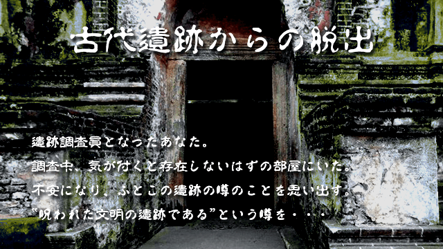 inSPYre 予約