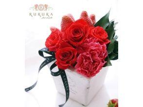 fleur eternelle RURURA(ルルラ)の画像