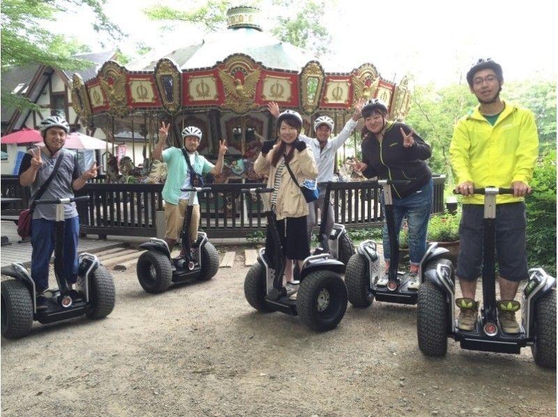 【Yamanashi / Yatsugatake】 Introduction image of Segway Park Ride Tour 9 o'clock course