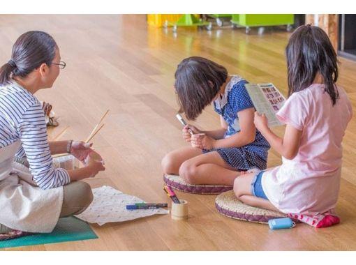 【大分・別府】伝統の竹細工を自分で作ってみよう!竹あそびも出来ます!