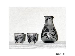 クリスタル Y 上大岡の画像