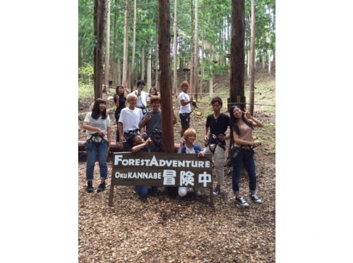 [Hyogo / Okugami hot pot] Lunch is a special stone kiln pizza ♪ ≪ Forest Adventure ≫ Forest adventure!の紹介画像