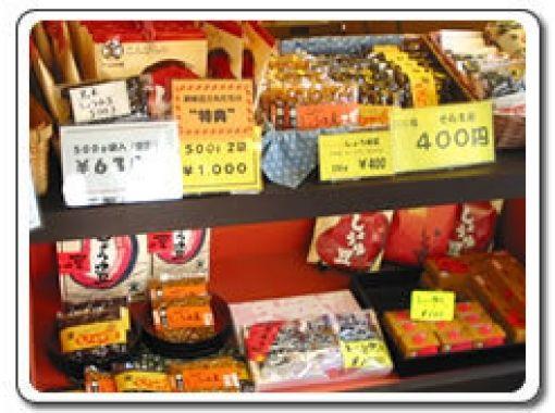 【香川・琴平】和三盆のお干菓子作り体験!伝統的な和菓子作りが楽しめます!