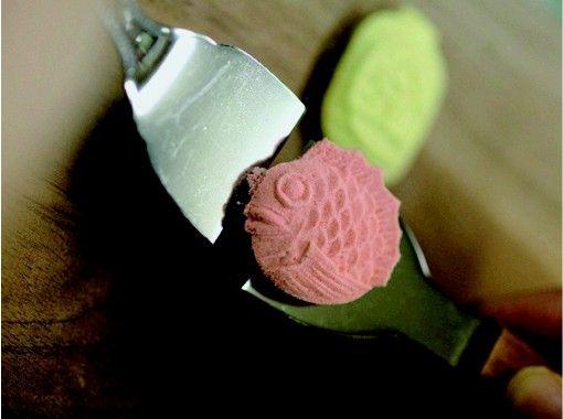 【香川・琴平】和三盆のお干菓子作り体験~伝統的な和菓子作りが楽しめます!手ぶらで参加できます!の紹介画像