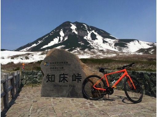 [Hokkaido Shiretoko] Shiretoko Pass Down Hill tourの紹介画像