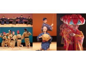 公益財団法人 沖縄県文化振興会の画像