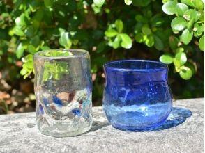 【沖縄・那覇】琉球ガラス体験!自分だけのオリジナルガラス...