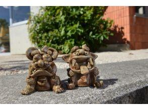 那覇市伝統工芸館の画像