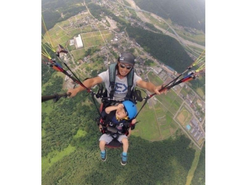 【茨城・石岡】パラグライダー キッズチャレンジ二人乗り体験コースの紹介画像
