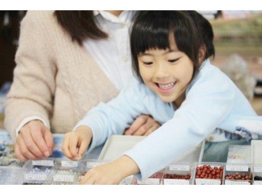【栃木・那須】天然石ブレスレット・ストラップ作り「キッズプラン」(70アイテム・約60分)