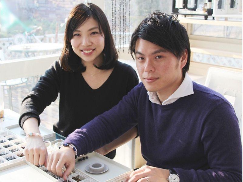 Make Nasu Kogen accessory