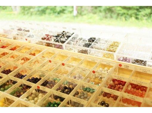 "[Tochigi/ Nasu] Natural stone bracelet ""Couple Plan"" (250 types of discerning, approx. 90 minutes)の紹介画像"